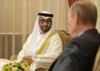 ولي عهد أبوظبي يصل روسيا لبحث سبل التعاون بين البلدين