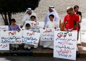 """أخيراً... """"بدون"""" الكويت  يحصلون على رواتبهم .. بدون ورقة «مزاولة عمل»"""