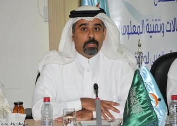 «حقوق الإنسان» السعودية: الشؤون الاجتماعية غير قادرة على مسؤولية «الحماية من الإيذاء»!