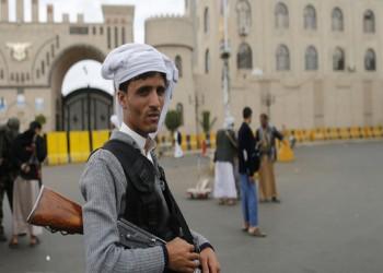 سقوط صنعاء... ماذا بعد؟