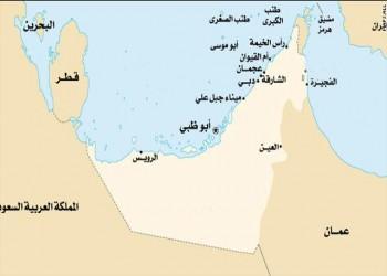 خلل التركيبة السكانية يهدد بزوال الإمارات من خريطة العالم