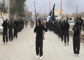 «معهد واشنطن»: 8% فقط من السعوديين والمصريين يدعمون «الدولة الإسلامية»