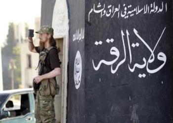 واشنطن تبحث مع حلفائها سبل القضاء على تنظيم الدولة الإسلامية فكريا