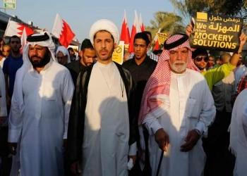 الحظْر الذي فرضته البحرين على المعارضة الرئيسية يشكل معضلة للسياسة الأمريكية