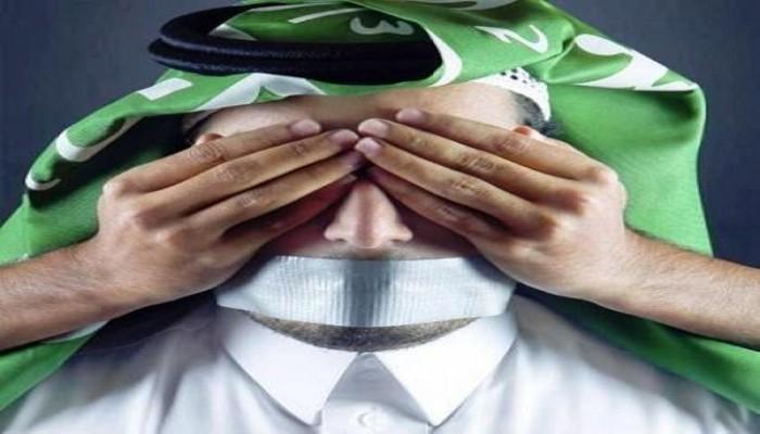 نشطاء سعوديون يعيدون نشر «خطاب مطالب 1991» للمطالبة بتحقيق بنوده