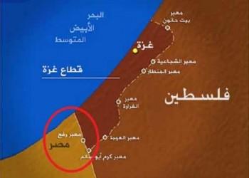 """خطة """"كيفونيم"""" من تخطيط الجيش الإسرائيلي وتنفيذ الجيش المصري"""