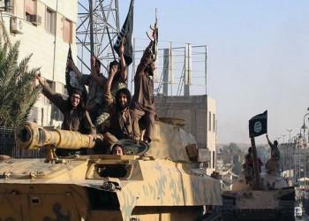 نقاط الضعف والقوة في عقيدة «داعش» القتالية