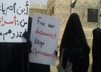 قمع السعودية يصل إلى مستوى غير مسبوق باعتقال النساء