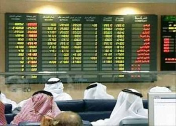 بورصة السعودية تتراجع لأدنى مستوى في ثلاثة أسابيع