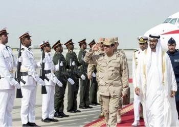 «ناسداك دبي» تبرم اتفاقا لدعم الإدراج المزدوج للشركات المصرية