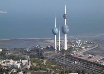 فائض ميزانية الكويت يتجاوز 20  مليار دولار فى 3 أشهر