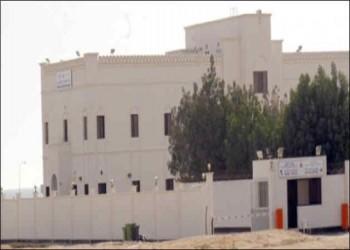 الداخلية البحرينية: مقتل نزيل «سجن جو» تصرف فردي لا أكثر!