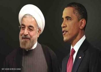 لماذا يراهن أوباما على إيران؟