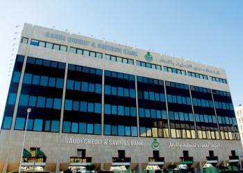 السعودية تقدم  قروضا اجتماعية  بقيمة 1.1 مليار دولار خلال 3 أشهر