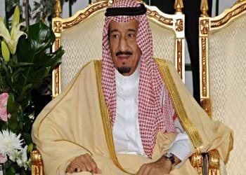 ولي العهد السعودي يتوجه إلي استراليا للمشاركة في قمة العشرين