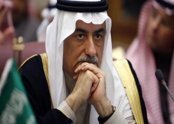 السعودية ستطبق قانون الامتثال الضريبي «فاتكا»علي حاملي الجنسية الأمريكية