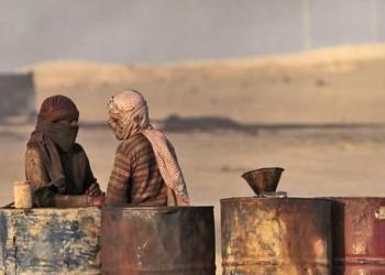 تنظيم «الدولة الإسلامية» يطالب بـ«نفير» موظفي شركات البترول للعمل بأبار النفط