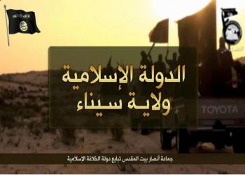 بأمر «البغدادي»: «أنصار بيت المقدس» يتحول لـ«ولاية سيناء»