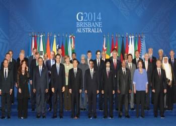 «مجموعة العشرين» تستهدف إنشاء كيان عالمي جديد مسؤول عن الطاقة