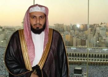 إمام الحرم المكي: «لا مساومة على أمن المملكة تحت أي ظرف»