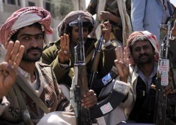 """ميليشيات الحوثي ترفض تصنيفها كجماعة إرهابية بالإمارات وتصف القرار بـ""""الأمريكي"""""""