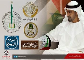 إعلامي إماراتي: قائمة الإمارات للتنظيمات الإرهابية لن تكون الأخيرة!