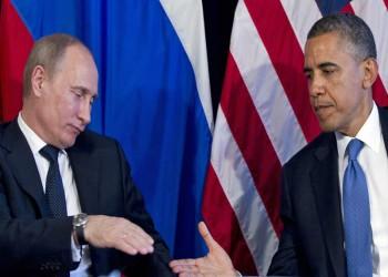 موسكو وواشنطن: حتمية المواجهة؟!
