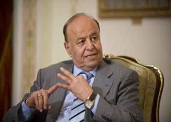 «هادي»: الحوثيون شركاء الوطن وأتمنى أن يتوقف توسعهم لتجنب إراقة الدماء