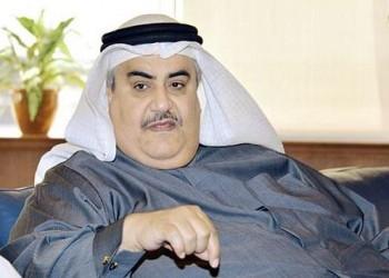 """وزير خارجية البحرين يندد بعملية القدس: قتل """"الأبرياء"""" في """"دار للعبادة"""" جريمة"""