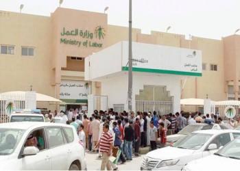 العمل السعودية تطبق قرارات جديدة لدعم عمل المرأة في القطاع الخاص