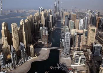 ناسداك دبي: صكوك بـ 120 مليون دولار لتمويل مشروعات بالسعودية ومصر