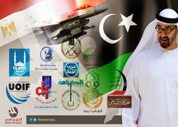 نشطاء: «محمد بن زايد» يعلن الحرب على الإسلام