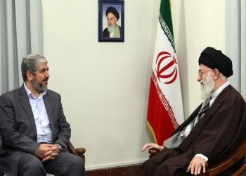 «حماس» والجمهورية الإسلامية الإيرانية