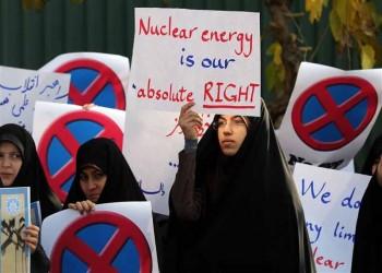 إيران والغرب: تفاهم نووي ممدَّد.. وسياسي مؤجل