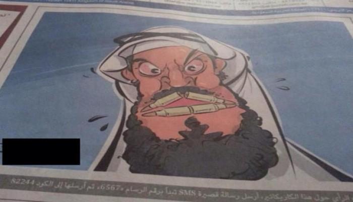 صحيفة الجزيرة تثير الجدل مجددا بكاريكاتير مسيء للإسلام