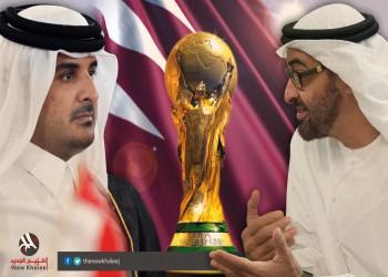 سلاح الشائعات: وسيلة أذرع الإمارات الإعلامية ضد قطر