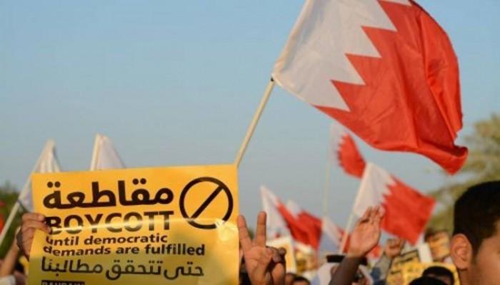 انتخابات البحرين والبرلمان الجديد .. بداية تجربة في الاتجاه الإصلاحي؟!