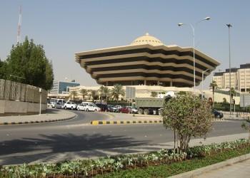 الداخلية السعودية تعزز الأمان والخصوصية على خدماتها الإلكترونية
