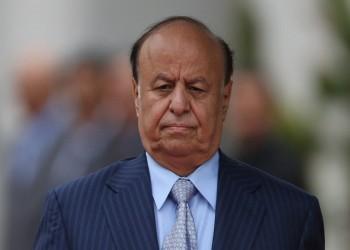 الرئيس اليمني يصدر قرارا جمهوريا بتعديل وزاري على حكومة «بحاح»