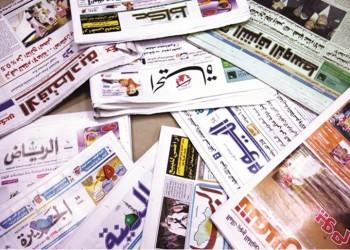 يهودية دولة الاحتلال والنووي الإيراني وانتخابات البحرين في افتتاحيات صحف الخليج
