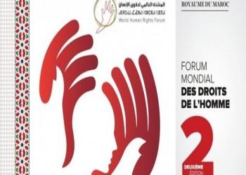 جمعيات حقوقية مغربية تقاطع المنتدى العالمي لحقوق الانسان في مراكش