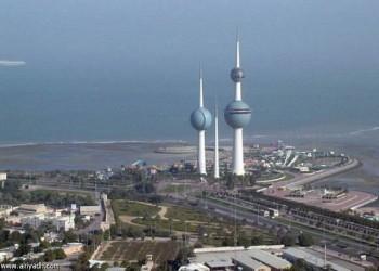 وزيرة العمل الكويتية: إلغاء نظام الكفيل «غير مطروح حاليا»