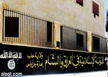 المجتمع السعودي والتعاطف مع «داعش»