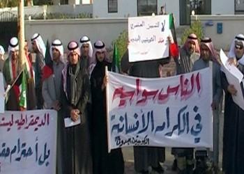 البدون في الخليج: المعاناة مستمرة