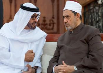 """الإمارات تمول «مؤتمر الأزهر» عن """"الإرهاب"""" بحضور 120 دولة وتستبعد قطر وتركيا"""