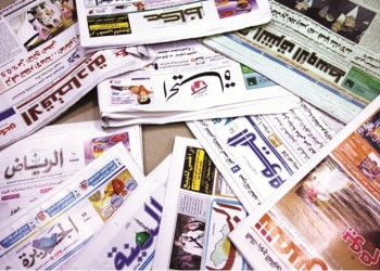 إنهاء الاحتلال الصهيوني وقضايا الإرهاب والوفاء لـ«مبارك» تتصدر افتتاحيات الصحف الخليجية