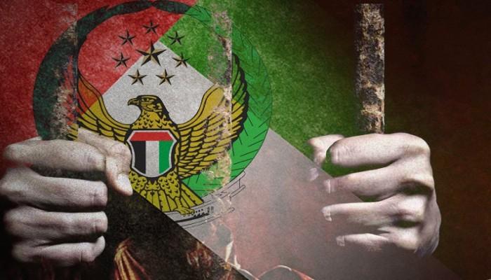 سلطات سجن الرزين تنقل أحد معتقلي الإمارات للحبس الانفرادي دون أسباب