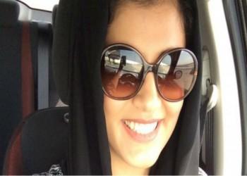 بالفيديو .. توقيف الناشطة السعودية «لجين الهذلول» بعد تحديها قانون منع قيادة المرأة