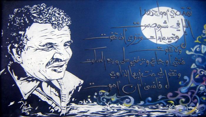 «البردوني» .. شاعر اليمن الثائر