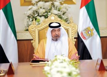 غياب «خليفة بن زايد» عن اليوم الوطني في الإمارات: تهيئة رسمية وتساؤلات على تويتر